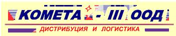 КОМЕТА-III