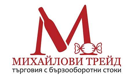 МИХАЙЛОВИ ТРЕЙД