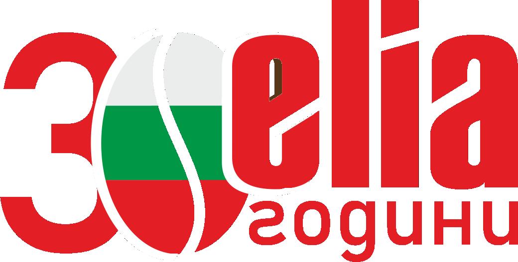 ЕЛИА КАФЕ